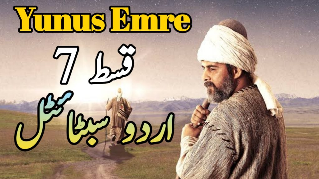 Yunus Emre Urdu Subtitle Episode 7 ( Season 1 )