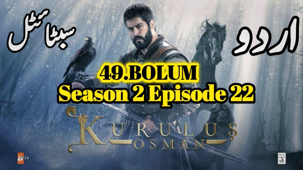 Kurulus Osman Season 2 EPISODE 49 Urdu Subtitles Free of Cost