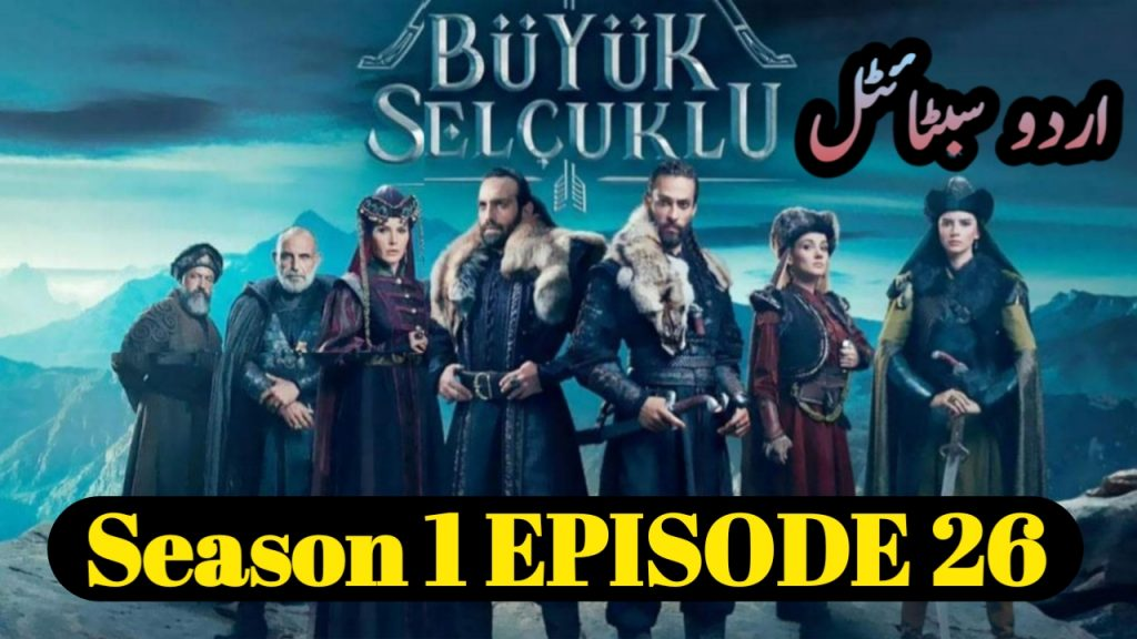 Uyanis Buyuk Selcuklu Episode 26 (Great Seljuks) Urdu Subtitles