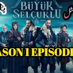 Uyanis Buyuk Selcuklu Episode 30 Urdu Subtitles (Great Seljuks)