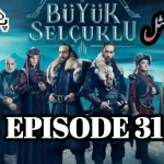 Uyanis Buyuk Selcuklu Episode 31 Urdu (Great Seljuks) Subtitles